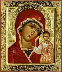 Величаем Тя, Пресвятая Дево, и чтим образ Твой святый, от него же истекает благодатная помощь всем с верою притекающим к нему.